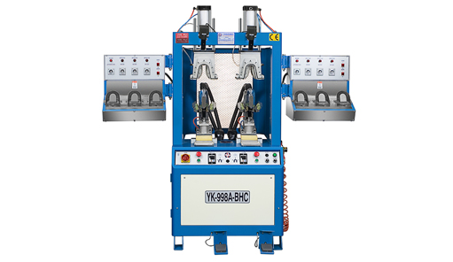 YK-998A-BHC Backpart Moulding Machine