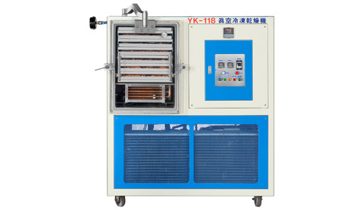 YK-118 Vacuum Freeze Dryer
